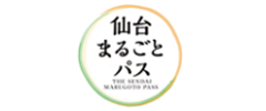 The Sendai Marugoto Pass