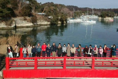 Mysterious Matsushima: A Walk to a Sacred Place