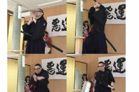 Evil Energy Annihilation Ceremony Performed by Master Swordsman