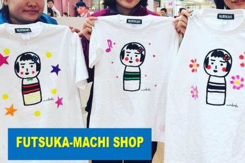 Paint Your Own T-Shirt (Futsuka-machi, downtown branch)