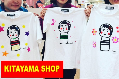 Paint Your Own T-Shirt  (Kitayama area branch)