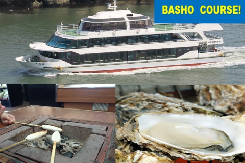 Ferry Cruise with Kamaboko & Grilled Oyster Plan