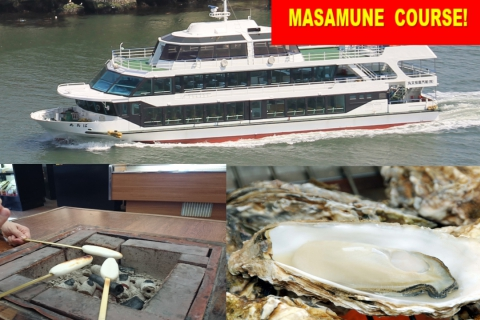 Ferry Cruise with Kamaboko & Grilled Oyster Plan ~Masamune Course~