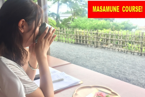 Ferry Cruise and Kanrantei Teahouse Visit ~Masamune Course~
