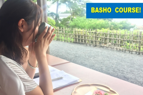 Ferry Cruise and Kanrantei Teahouse Visit ~Basho Course~