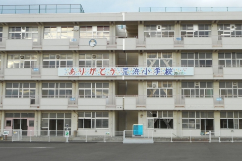 The Ruins of Arahama Elementary School: The Disaster Prevention and Reconstruction of the Coastal Area in Sendai