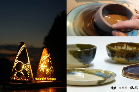 Ceramic coffee mug and lampshade experience
