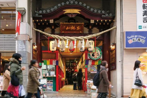 Downtown Sendai Must-See Tour