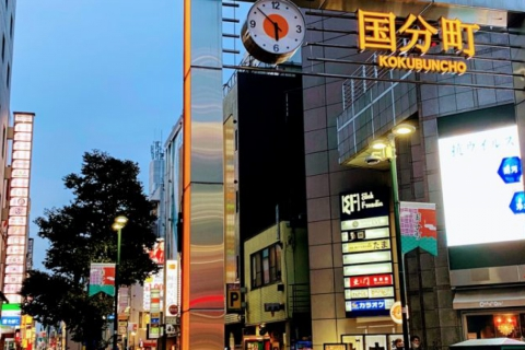 Flavours of Sendai by Night: Entertainment Course